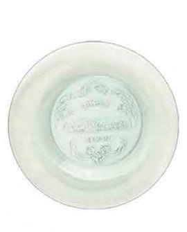 Dish Vintage 20cm